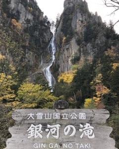 マイナスイオン溢れる美しい滝