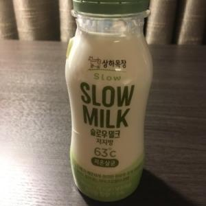 これも低温殺菌牛乳?