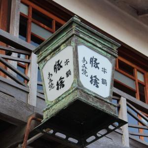 【伊勢神宮】 朔日参り~おかげ横丁-猿田彦神社-月讀宮~