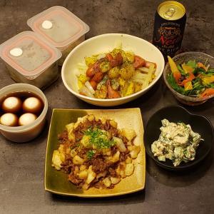 今日の晩ごはん。【牛こまと長芋のピリ辛炒め】