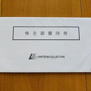ユナイテッド&コレクティブから3万円分の優待券が到着♪