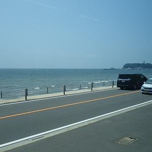 2020年8月、真夏の鎌倉・湘南散策、後半