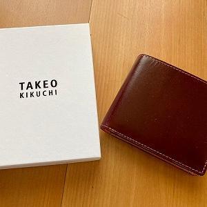 セミリタイア用に買ったお財布を公開します