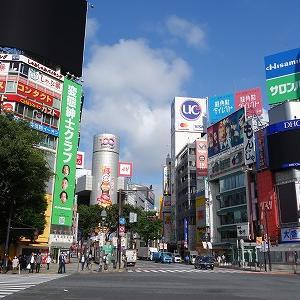 セミリタイア初日は、渋谷&横浜で最高の1日を過ごしました