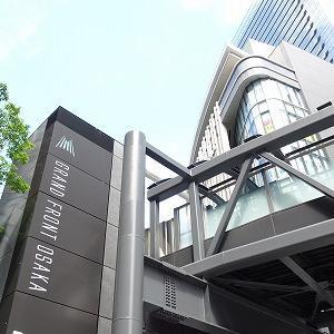 高級ホテルラウンジ巡り②~インターコンチネンタルホテル大阪&美人女性起業家コンサル