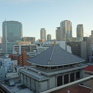 2021年10月、全国セミナーツアー大阪編&ラウンジ巡りの旅、2日目