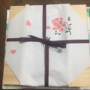 桜香る伊勢の朔日餅