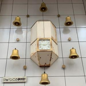 3334)ジョバンニの夢時計(大震災から111ヶ月)
