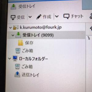 【パソコン復活!】