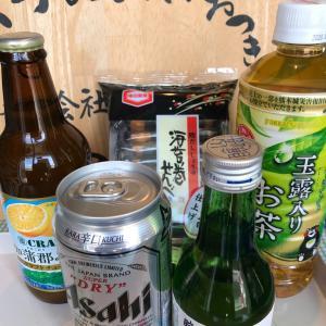 【家飲みセット】