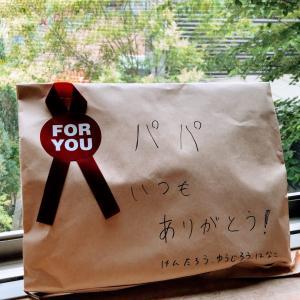 【父の日】※感謝