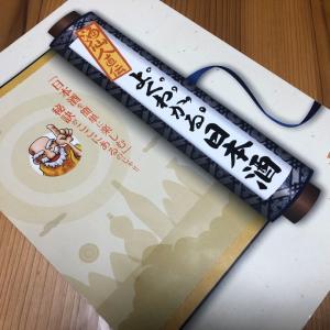 明日は日本酒検定3級を受けます!