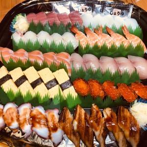 今夜は、持ち帰りのお寿司!