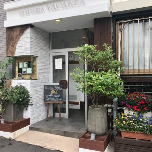 昨日のランチは神戸のシチリア料理店「ヴァカンツァ」へ