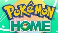 【Pokemon Home】 Switch版 更新データ Ver.1.2.0 配信開始