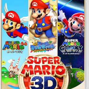 【スーパーマリオ 3Dコレクション】 更新データ Ver.1.0.1 配信開始