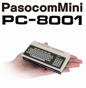 【パソコンミニ】 「PC-8001」 Amazonで取り扱い開始