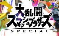 【スマブラ SPECIAL】 更新データ Ver.9.0.1 配信開始