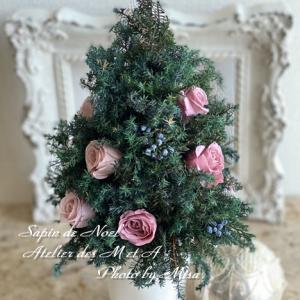 クリスマスツリー☆プリザーブドフラワーバージョン♪
