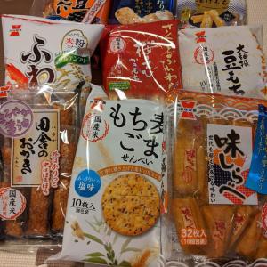 岩塚製菓 おせんべい おかき詰め合わせも当たりました