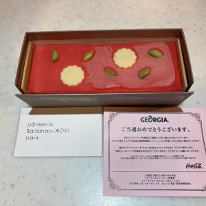 サダハルアオキ オリジナルケーキ届きました