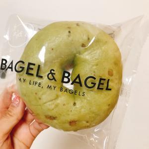 ベーグル&ベーグルのアボカドナッツ