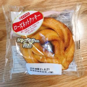 ローズネットクッキーにまつわる思い出話