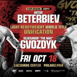 ベテルビエフvsゴズディク 「結果」 IBF&WBC世界ライトヘビー級王座統一戦