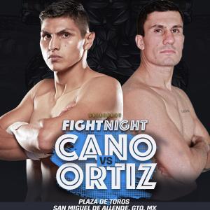 セサール・カノvsオルティス 「結果」 WBCスーパーライト級INシルバー王座戦