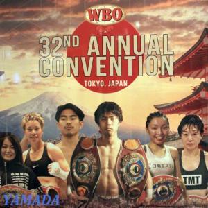 【Photo】 WBO総会開幕 「井上尚弥vsカシメロ・実現バックアップ!」