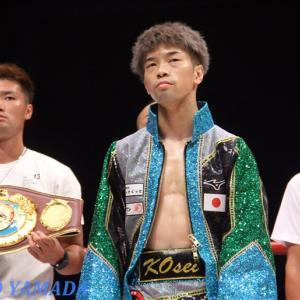 田中恒成SF級3位 「WBC最新ランキング」