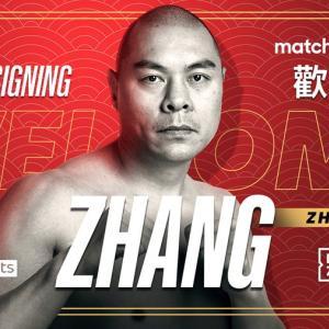 37歳・中国ヘビー級21戦全勝チャン・ツィーレイ 「エディ・ハーンと契約!」