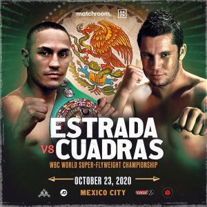 エストラーダvsクアドラス 「結果」 WBC世界スーパーフライ級戦