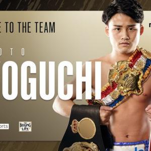 3/13 京口紘人vs元挑戦者アラゴン WBA世界ライトフライ級戦