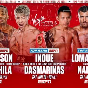 6/19 井上尚弥vsダスマリナス 「正式発表!」 IBF&WBA世界バンタム級戦