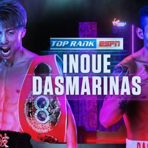 井上尚弥vsダスマリナス 「結果」 IBF&WBA世界バンタム級戦