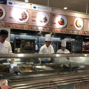 IKEAレストラン(鶴浜・ランチ)