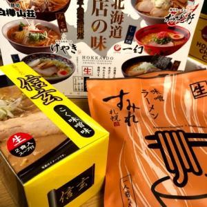 お土産(札幌)