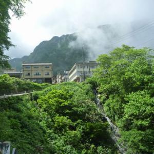燕温泉 ホテル岩戸屋
