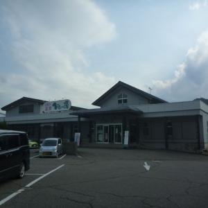糸魚川温泉 ひすいの湯