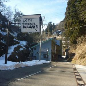 松之山温泉へ^0^