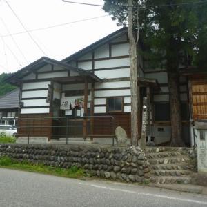 湯ノ花温泉 弘法の湯