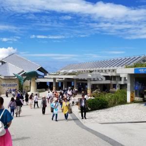 15年ぶりに沖縄本島に行ってみた その3