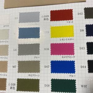 色見本帳 と 色の名前
