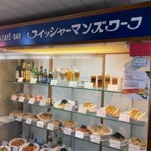 横浜元町 フィシャーマンズワーフに行ってきました。