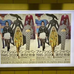 ファッションインジャパン 国立新美術館