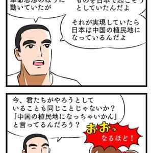 三島由紀夫の霊言