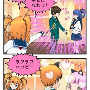 魔法少女ヒカリ