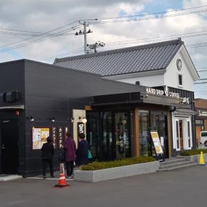 星乃珈琲店さん!八戸市から。