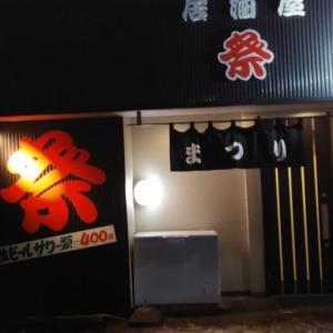 田名部神社のイルミネーション!